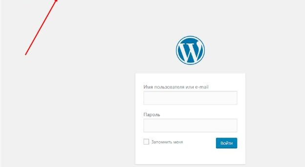 wordpress адмінка