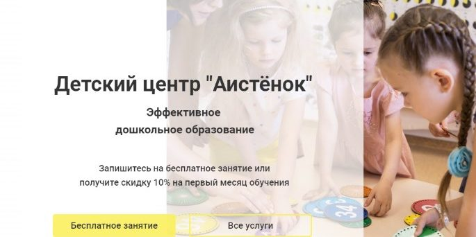назви інтернет магазинів товарів для дітей 27489e6215aac